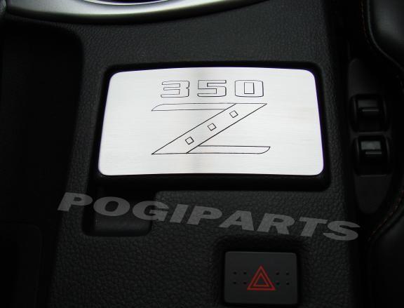 Aschenbecher mit Gravur 350Z